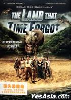 The Land That Time Forgot (DVD) (Hong Kong Version)