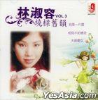 Rao Liang Jiu Yun VOL.3 (Malaysia Version)
