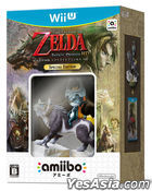 The Legend of Zelda: Twilight Princess HD (Wii U) (Special Edition) (Japan Version)