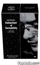 Iwai Shunji Collection of Sensibility Boxset (DVD) (Limited Edition) (Korea Version)