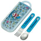 I'm Doraemon Cutlery Set with Case (Spoon & Fork)