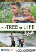 The Tree Of Life (2011) (DVD) (Hong Kong Version)