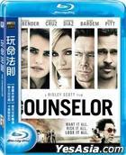 The Counselor (2013) (Blu-ray) (Taiwan Version)