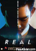 Real (2017) (DVD) (Hong Kong Version)
