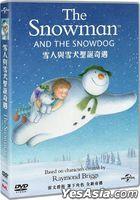 The Snowman and the Snowdog (2012) (DVD) (Hong Kong Version)