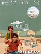 The Way He Looks (2014) (DVD) (Taiwan Version)