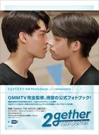 2gether Official Photo Book
