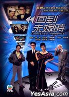 Cherished Moments (1989) (DVD) (Ep. 1-20) (End) (TVB Drama)