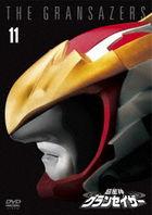 CHOUSEISIN GRANSAZER VOL.11 (Japan Version)