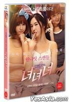 Girls, Girls, Girls (DVD) (Korea Version)