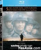 Saving Private Ryan (1998) (Blu-ray) (Hong Kong Version)