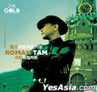 Love With Russia (24K Gold CD)