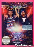 Alan & Hacken Live 2013 (3DVD)