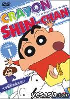 Crayon Shin Chan The TV Series 1 'Ora Kamigata wo kaeruzo' (Japan Version)