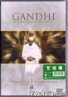 Gandhi (1982) (DVD) (Hong Kong Version)