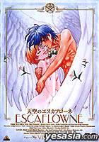 ESCAFLOWNE Vision. 7 (Japan Version)