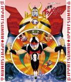 'Gyakuten Ippatsu Man' Zenwa Ikkimi Blu-ray (Japan Version)