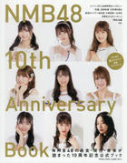 NMB48 10th Anniversary Book