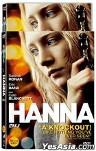 Hanna (DVD) (Korea Version)