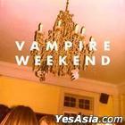 Vampire Weekend - Vampire Weekend (Korea Version)