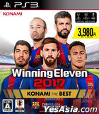 Winning Eleven 2017 (Bargain Edition) (Japan Version)