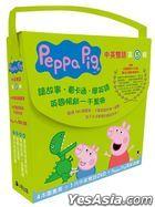 Peppa Pig Vol. 5 (DVD + Book) (Taiwan Version)