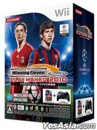 Winning Eleven Play Maker 2010 (Classic Controller PRO Bundle) (日本版)