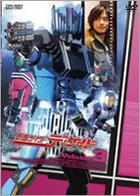 Kamen Rider Decade (DVD) (Vol.3) (Japan Version)