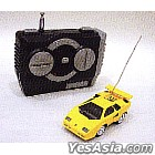 Super Bit Char G: Lamborghini Countach LP500S - Yellow