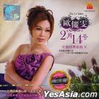 14/2 (Malaysia Version)