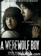 狼少年:不朽的愛 (2012) (DVD) (泰國版)