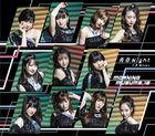 Jinsei Blues/ Seishun Night [Type B] (Normal Edition) (Japan Version)