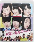 NMB48 Geinin! The Movie Owarai Seishun Girls!  (Blu-ray)(Japan Version)