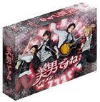 原來是美男 Blu-ray Box (Blu-ray) (日本版)