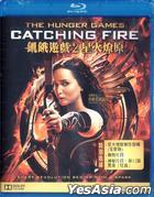 The Hunger Games: Catching Fire (2013) (Blu-ray) (Hong Kong Version)