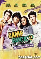 Camp Rock 2: The Final Jam (2010) (DVD) (Extended Edition) (Hong Kong Version)
