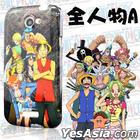 OneMagic HTC One X  Hai Zei Wang  Shan FenTPU Bao Hu Ke -  Lu Fu Hai Zei Tuan Ji He Ban Quan Ren WuA