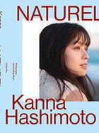 Hashimoto Kanna Photo Book 'NATUREL'
