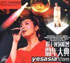 Yeung Chin Wah Kungheifatchoi V3  In Cheung Wui 2004. V.S.O.P. Karaoke (VCD)