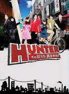 HUNTER - Sono Onna Tachi, Shokin Kasegi DVD Box  (DVD) (Japan Version)