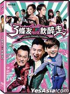 Drink Drank Drunk (2016) (DVD) (Taiwan Version)