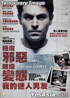 Extremely Wicked, Shockingly Evil and Vile (2019) (Blu-ray) (Hong Kong Version)
