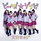 Be My☆Zombie [Type C] (Normal Edition)(Japan Version)