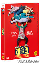 Love+Sling (DVD) (Korea Version)