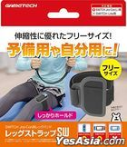Nintendo Switch レッグストラップSW (日本版)