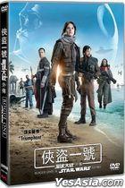 Rogue One: A Star Wars Story (2016) (DVD) (Hong Kong Version)