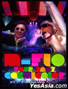 m-flo Tour 2007 'Cosmicolor' @ Yokohama Arena (Korea Version)