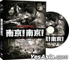 City of Life And Death (DVD) (Taiwan Version)
