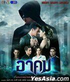 Arkom (2017) (DVD) (Ep. 1-14) (End) (Thailand Version)