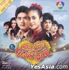Ch.7 Mon Ruk Mae Narm Moon Original Soundtrack (OST) (CD+VCD) (Thailand Version)